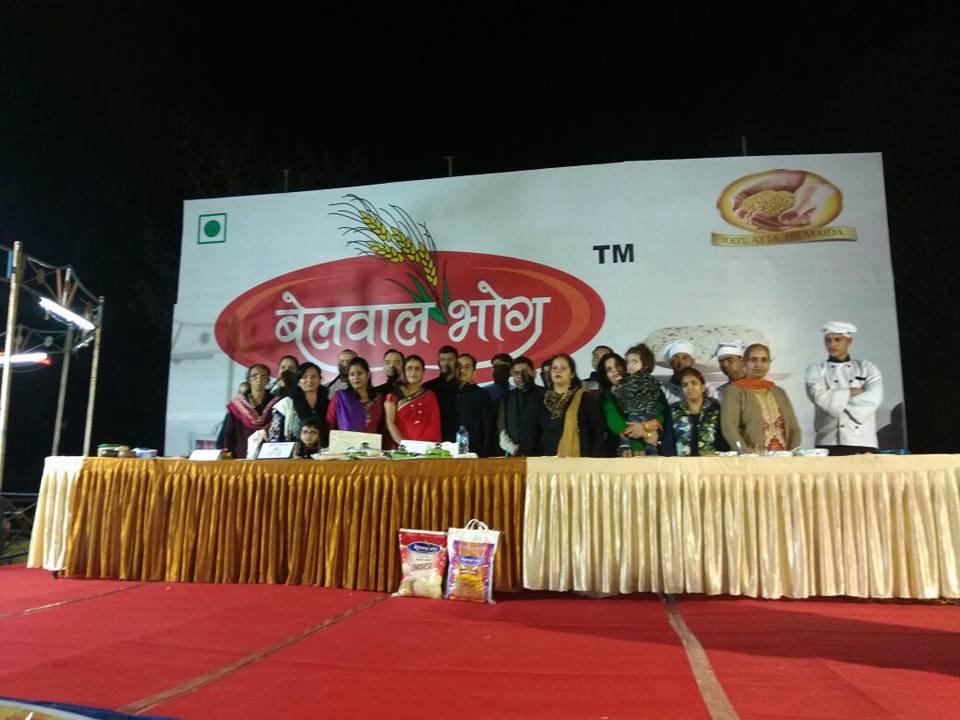 Belwal Bhog meeting at Haldwani