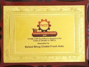Best Atta in Uttarakhand Certificate