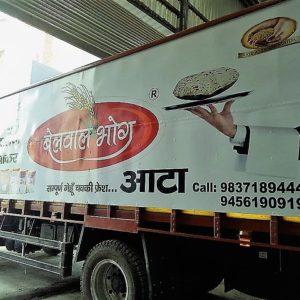Belwal Bhog Delivery Service