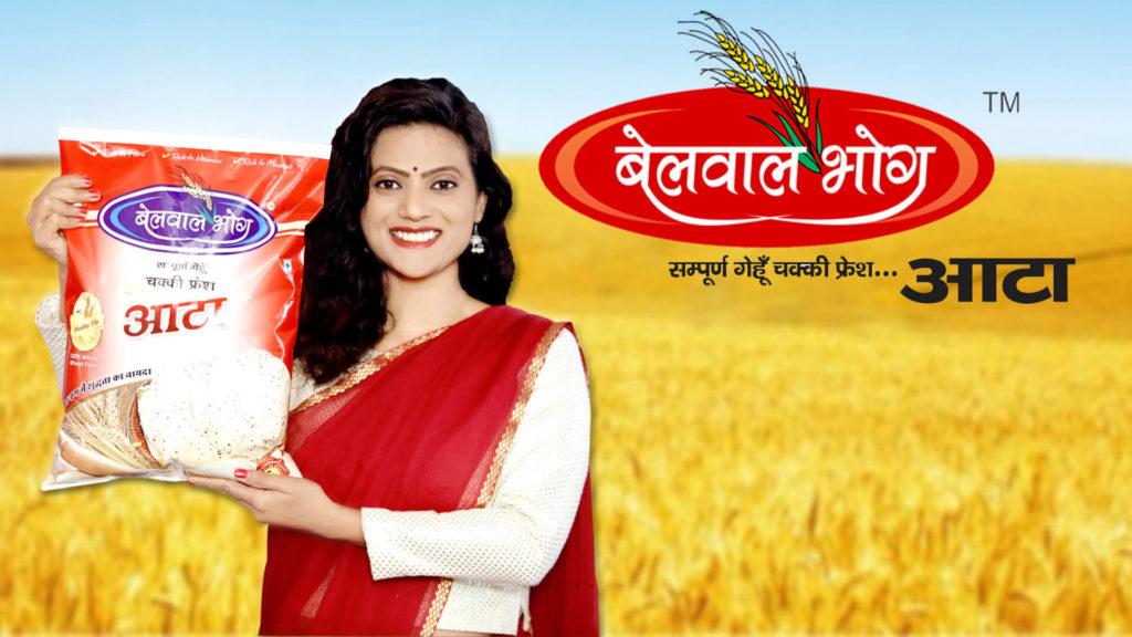 Belwal bhog Atta brand image with logo, best atta in haldwani